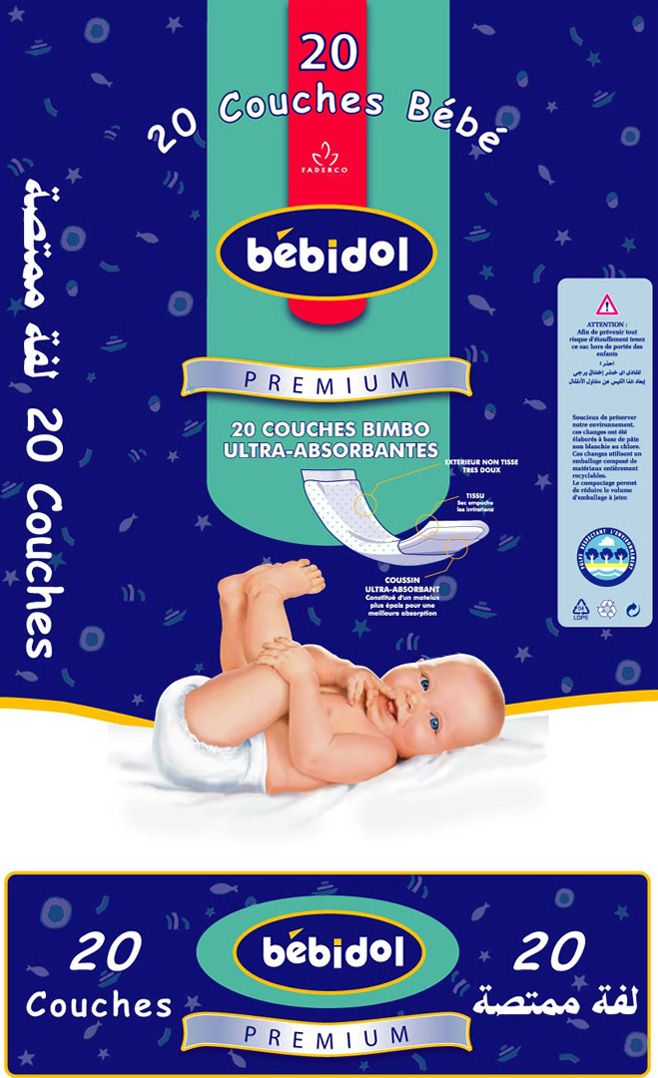 Faderco: 'Bebidole' baby diapers.
